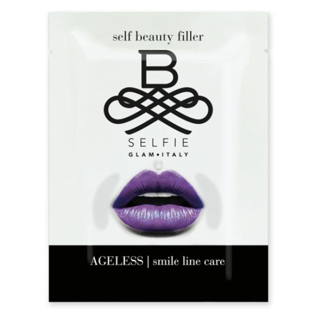 4581--b-selfie-ageless-riduri-de-expresie-primul-plasture-cu-micro-ace-din-acid-hialuronic